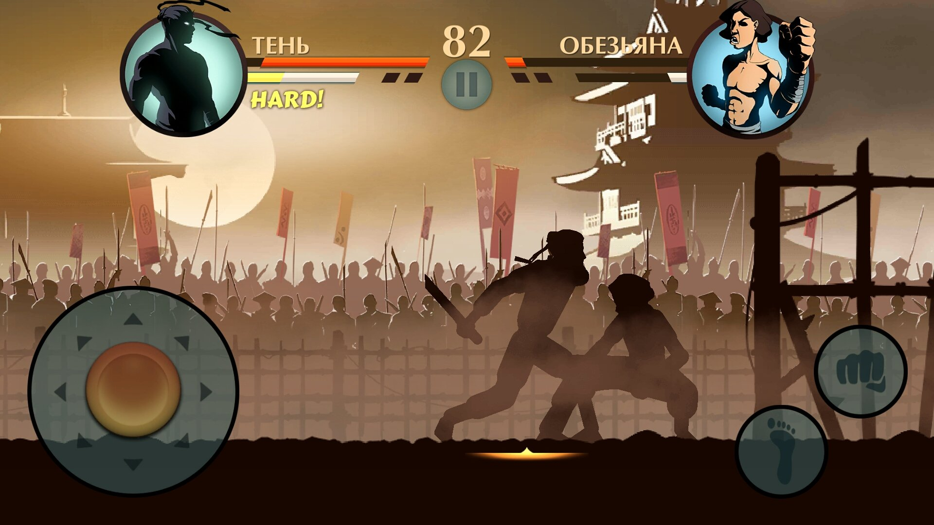 shadow fight 2 破解